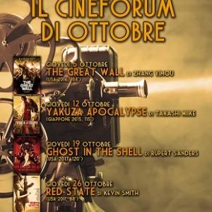 il cineforum di ottobre Copia